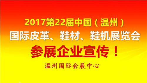QQ截图20170816063829_副本.png