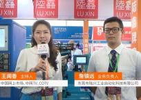 中网市场发布: 东莞陆鑫鞋机
