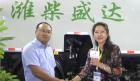 中網市場ChinaOMP.com_中網市場發布: 揚州盛達特種車
