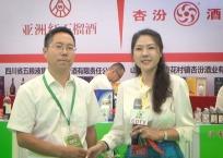 中网市场发布: 反食品添加剂联盟