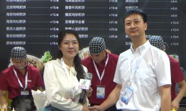 中网市场发布: 上海煎匠餐饮管理