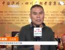 中国网上市场发布: 唐朝老窖国酒金华总代理