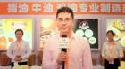 中网市场ChinaOMP.com_中国网上市场发布: 四川绿岛油脂有限公司主要研发生产销售绿岛油脂产品