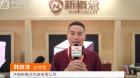 中網市場ChinaOMP.com_中網市場發布: 濟南新概念包裝有限公司新概念包裝