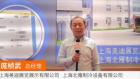 中國網上市場ChinaOMP.com_中國網上市場發布: 上海美迪展覽