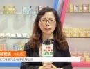 中国网上市场发布: 929品牌避孕套