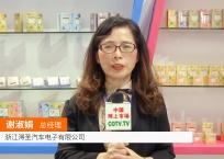 中网市场发布: 929品牌避孕套