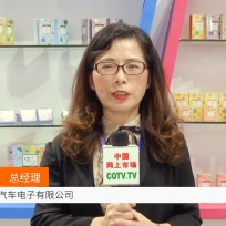 COTV全球直播: 929品牌避孕套