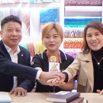 COTV全球直播: 上海千森纸业有限公司