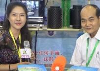 COTV全球直播: 湖北智丰数控机械