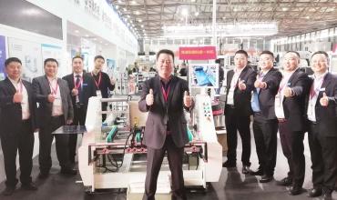 中网市场发布: 盐城宏景机械科技股份有限公司