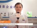 中网市场发布: 深圳市越达彩印数码科技有限公司