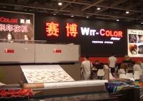 中网市场发布: 杭州凌智数码科技有限公司