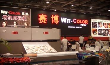 中網市場發布: 杭州凌智數碼科技有限公司