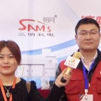 COTV全球直播: 南京装帧堂办公设备有限公司