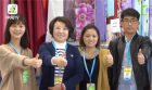 中网市场ChinaOMP.com_中国网上市场发布: 长兴志恒服装辅料公司