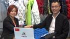 中國網上市場ChinaOMP.com_中國網上市場發布: 蘇州興豐強紡織科技有限公司