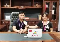 中网市场发布: 浙江华泰办公家具有限公司