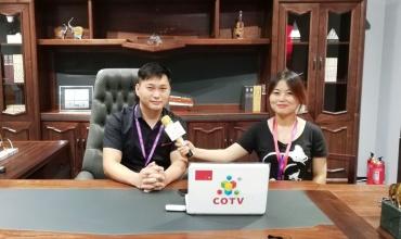 COTV全球直播: 浙江华泰办公家具有限公司