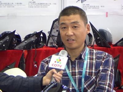 中国网上市场发布: 常州市申亚汽车附件厂