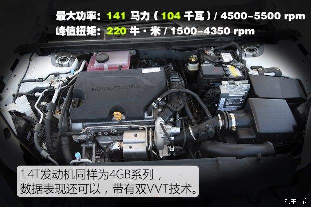 一汽奔腾 奔腾B50 2016款 运动型