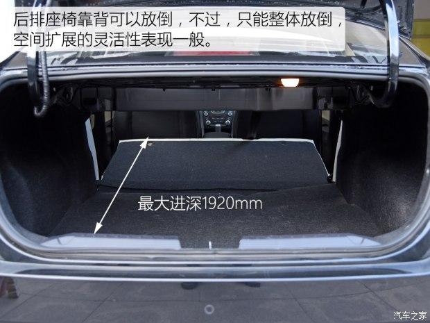 一汽奔腾 奔腾B50 2016款 基本型