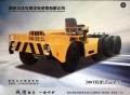 自主研发专利,200T轮胎式运梁车