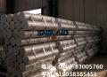 自动化机械零件用铝棒,6061国标铝棒