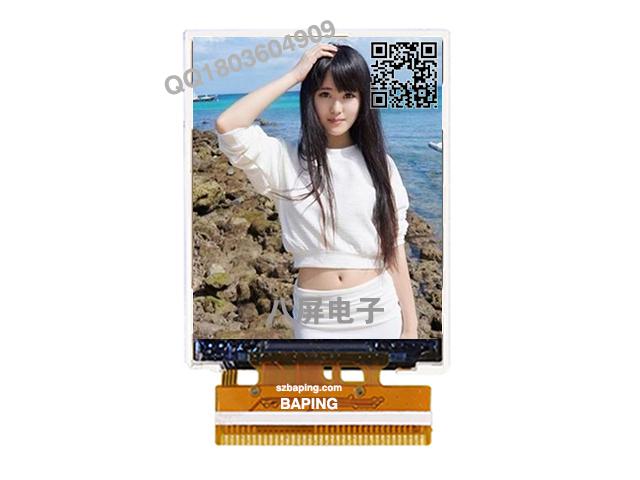 深圳市八屏電子有限公司