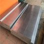 进口LD8铝厚板材质证明