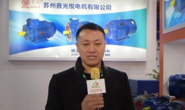 中网市场发布: 鑫光悦电机