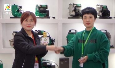 中网市场发布: 浙江三菱日特新能源