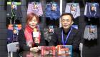 中國網上市場ChinaOMP.com_中國網上市場發布:晉江中天服裝織造有限公司生產全棉、氨綸、滌棉男女三角褲、童裝及面料等產品