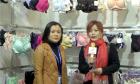 中網市場ChinaOMP.com_中網市場發布:汕頭市谷茂紡織有限公司研發生產日韓內衣套裝、無縫內衣、經編面料