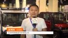 中網市場ChinaOMP.com_中網市場發布: 北京奔茨新能源汽車