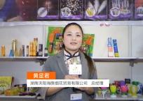 中网市场发布: 湖南浏阳海豚烟花贸易有限公司