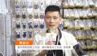中网市场ChinaOMP.com_中网市场发布: 温州黄金达工艺品
