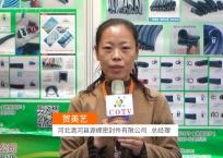中网市场发布: 河北清河县源嵘密封件有限公司
