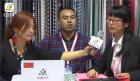 中网市场ChinaOMP.com_中网市场发布: 绍兴溪树纺织品有限公司
