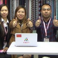 COTV全球直播: 绍兴溪树纺织品有限公司