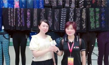 中网头条发布:义乌市惠暖服饰有限公司