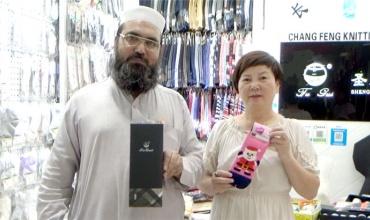 中网头条发布:瑞安市长丰针织厂