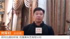 中网市场ChinaOMP.com_郑州元通纺织城优雅美布艺有限公司