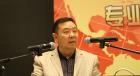 中网市场ChinaOMP.com_任豪祥出席全国物流职业教育教学专业委员会成立大会