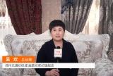 COTV全球直播: 郑州元通纺织城画景坊家纺旗舰店
