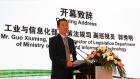 中网市场ChinaOMP.com_第四届CNTAC-ZDHC有害化学物质管控利益相关方暨绿色制造会议在上海召开