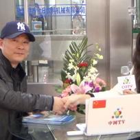 COTV全球直播: 张家港市今日饮料机械有限公司