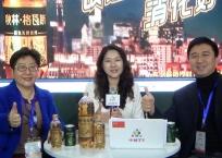 COTV全球直播: 哈尔滨秋林饮料科技股份有限公司