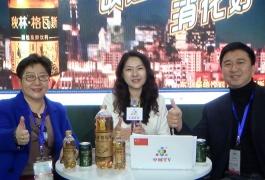 中网市场发布: 哈尔滨秋林饮料科技股份有限公司