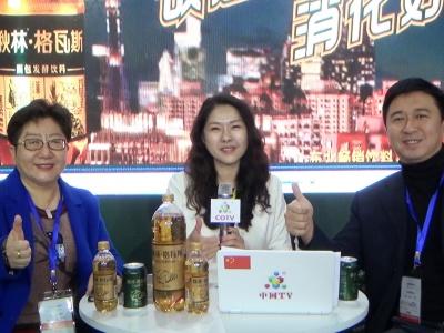 中国网上市场发布: 哈尔滨秋林饮料科技股份有限公司